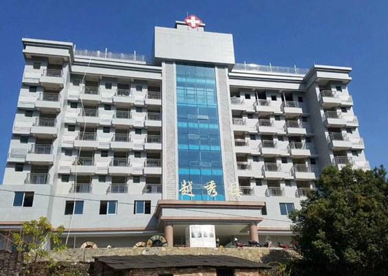 恭喜,紫光产品进入连南瑶族自治县寨岗中心卫生院
