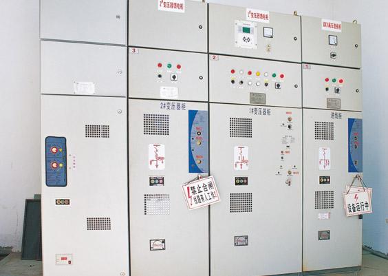 东莞凤岗镇政府使用紫光高压配电柜