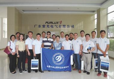 东莞茶山青年企业家协会到紫光电气参观