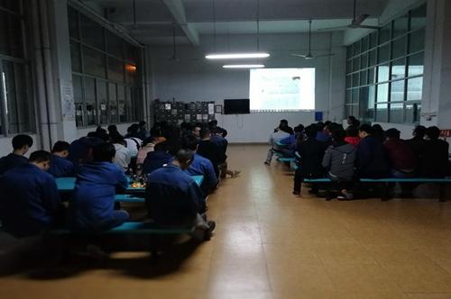 2017年东莞市电力行业协会客户受电工程设备现场查验分析报告