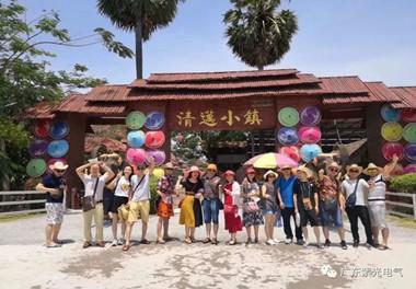 2018年广东紫光电气有限公司优秀员工泰国旅游