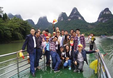 2015年广东紫光电气有限公司全体员工桂林旅游