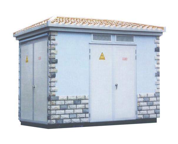 瓷砖景观型箱式变电站