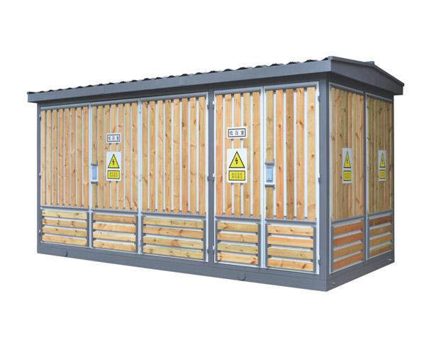 木条景观型箱式变电站